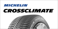 MICHELIN CROSSCLIMATE(ミシュラン/クロスクライメート)